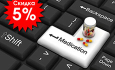редуслим таблетки цена в аптеках жабинки