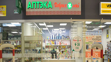 photo pharmacy